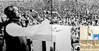 একাত্তরের ৭ মার্চ : ঐতিহাসিক ও উজ্জ্বলতম দিন