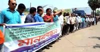 <small>পথে পথে চাঁদাবাজী</small>বরগুনা-চান্দখালী-বরিশাল রুটে বাস চলাচল বন্ধ ঘোষণা