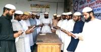<small>ইসলামী শাসনতন্ত্র ছাত্র আন্দোলন</small>পাথরঘাটা উপজেলার পূর্ণাঙ্গ কমিটি ঘোষণা