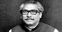 বাঙালি জাতির পিতার ৯৯তম জন্মদিন আজ