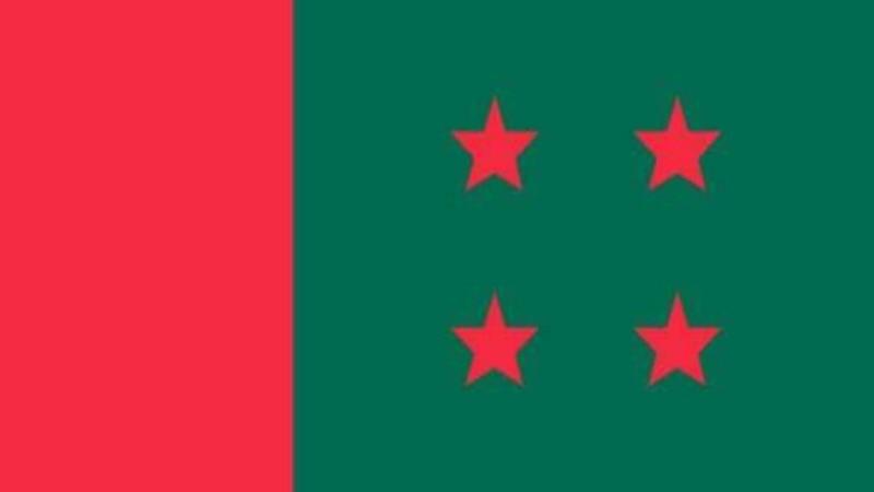 বাংলাদেশ আওয়ামীলীগ