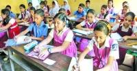 প্রাথমিক বিদ্যালয়ে 'পরীক্ষা ফি' অতিরিক্ত আদায়!