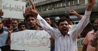 পাকিস্তানে মহানবী (সাঃ) এর অবমাননার বিরুদ্ধে তীব্র প্রতিবাদ