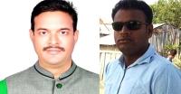 <small>সভাপতি কালাম সম্পাদক শাকিল</small> মহিপুর থানা শ্রমিক লীগের কমিটি ঘোষণা