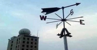 বরগুনাসহ দেশের অধিকাংশ এলাকায় আজ কালবৈশাখী ঝড়ের সম্ভাবনা