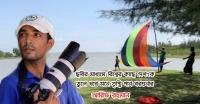 ছবির কারিগর 'আরিফ রহমান'