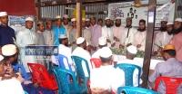 পাথরঘাটায় ইসলামী ছাত্র আন্দোলনের কৃতি শিক্ষার্থী সংবর্ধনা ও ইফতার মাহফিল অনুষ্ঠিত