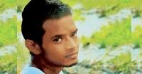 নয়ন বন্ড বনাম সামাজিক নিরাপত্তা
