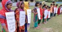 কলাপাড়ায় শিক্ষকদের উপর হামলার প্রতিবাদে মানববন্ধন