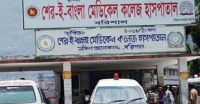 ৭ দিন পরে বরিশাল শের-ই বাংলা হাসপাতালে শুরু হবে করোনা পরীক্ষা