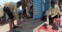 পাথরঘাটায় দূরত্ব বজায় রাখতে ছাত্রলীগ নেতার উদ্যোগে দোকানের সামনে 'সুরক্ষা বৃত্ত'