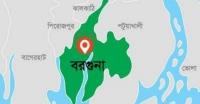 করোনা ভাইরাসে আরও ১ জনের মৃত্যু, লকডাউন হচ্ছে বরগুনা জেলা