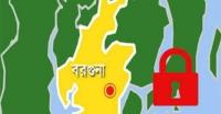 বরগুনাসহ দেশের ৫০ জেলা লকডাউন