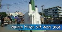 পাথরঘাটা তালতলী কুয়াকাটা গলাচিপা জমজমাট রুট ইয়াবায় ভাসছে উপকূল