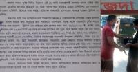 পাথরঘাটায় সাংবাদিকের ক্যামেরার উপর হামলার ঘটনায় থানায় জিডি