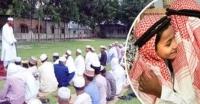 বরগুনা জেলায় সৌদির সাথে মিল রেখে অর্ধশত পরিবারের ঈদ পালন